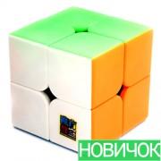 Кубик MoYu 2x2 MFJS Meilong