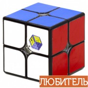 Кубик YuXin 2x2 Little Magic