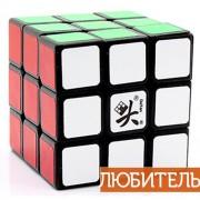 Кубик Dayan 5 ZhanChi