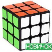 Кубик MoYu GuanLong