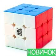 Кубик KungFu LongYuan