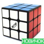 Кубик MoFangGe Sail 68 mm