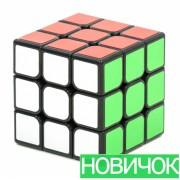 Кубик MoYu GuanLong V3