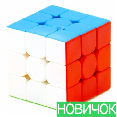 Кубик MoYu MFJS MeiLong