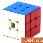 Кубик MoYu MoFangJiaoShi MF3rs 3