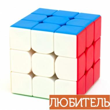Кубик MoYu MoFangJiaoShi mini 50 mm