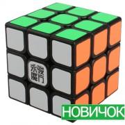 Кубик MoYu YuLong