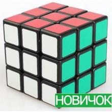 Кубик ShengShou Aurora