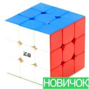 Кубик MoFangGe QiMeng 9cm Big Cube