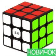 Кубик MoFangGe Sail W