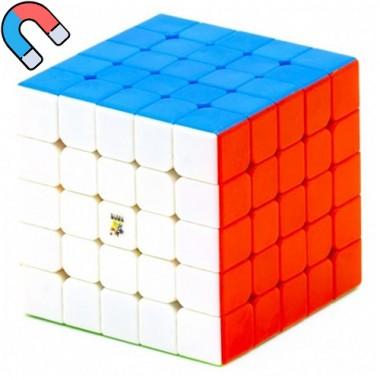 Кубик Yuxin 5x5 Little Magic M