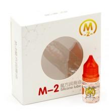 Смазка MoFangGe M2 Lube (5ml)