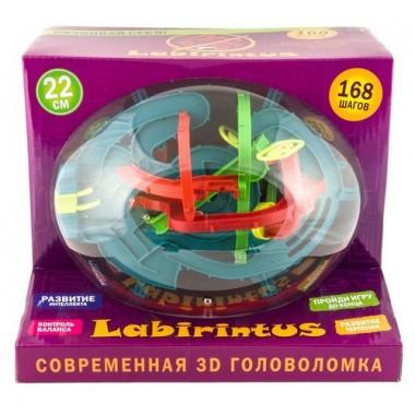 Лабиринтус 168 шагов 22 см