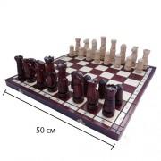 Шахматы ручной работы арт. 106D