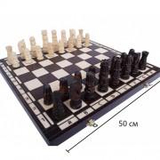 Шахматы ручной работы арт. 110