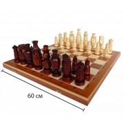 Шахматы ручной работы арт. 121
