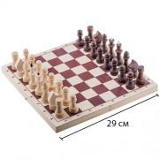 Шахматы обиходные парафинированные арт.310
