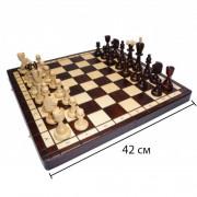 Шахматы Айс (Асе) арт.115