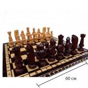 Шахматы ручной работы арт.103