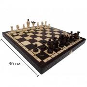 Шахматы ручной работы арт.112