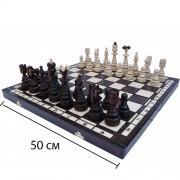 Шахматы ручной работы арт.114