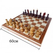 Шахматы ручной работы арт.130