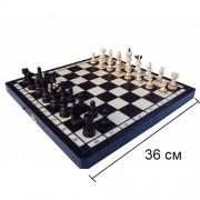 Шахматы ручной работы арт.134А