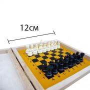 Шахматы ручной работы дорожные арт.140MD