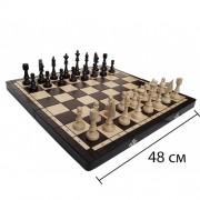 Шахматы ручной работы арт.150