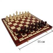 Шахматы ручной работы арт.98