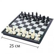 Шахматы Магнитные Чёрные и Белые 25 см