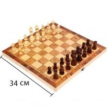 Шахматы Магнитные деревянные арт.W1103B