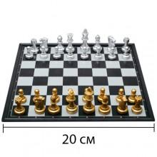 Шахматы Магнитные Золото и Серебро