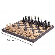 Шахматы классические арт.127