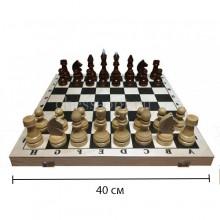 Шахматы Гроссмейстерские арт.312