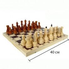 Шахматы Гроссмейстерские утяжелённое арт.308