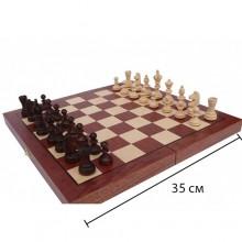 Шахматы Олимпийские средние арт.122AF