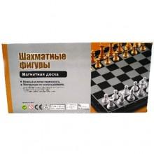 Шахматы Магнитные 3в1 (5810А)