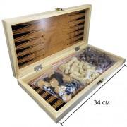 Шахматы деревянные 3в1 (S3830)