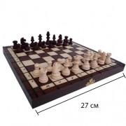 Шахматы Туристические арт.154а